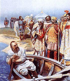 Отношения Руси и Византии в IX-X веках.