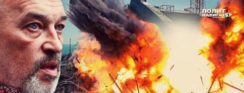 Новости стационара:На канале Порошенко обсудили планы подрыва Керченского моста