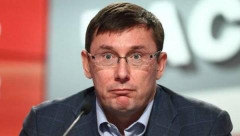 Генпрокурорство Луценко: личная преданность и цинизм Запада