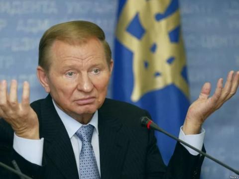 Леонид Кучма: Европа ставит …