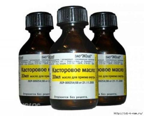 Касторовое масло — лечебное средство с незапамятных времен