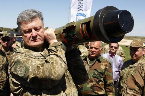 Вашингтон переводит Украину на новую модель отношений