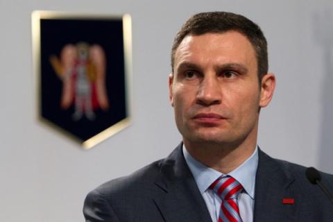 Суд обязал Кличко заплатить …