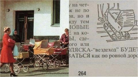 Эти крутые советы могут показаться смешными, но в СССР только так и выживали