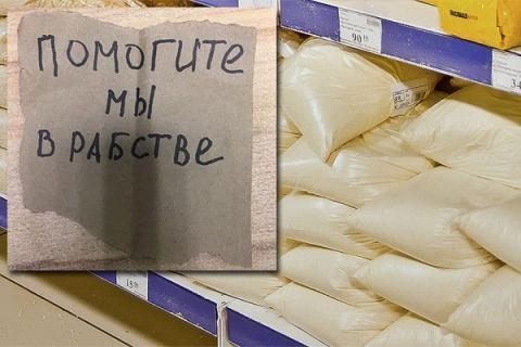 В Москве в мешке с сахаром н…