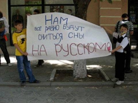 Как спасти русскую школу за рубежом?