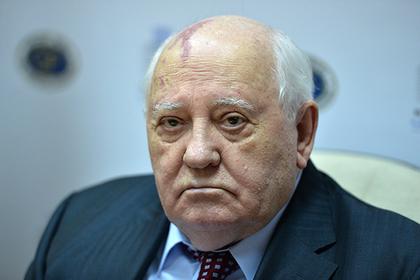 Горбачев получил «Премию Льв…