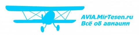 """Выбираем новый логотип сайта """"Авиамиртесен"""""""