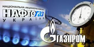 «Нафтогаз» против «Газпрома»…