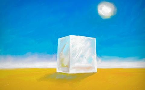 Тест «Куб в пустыне»