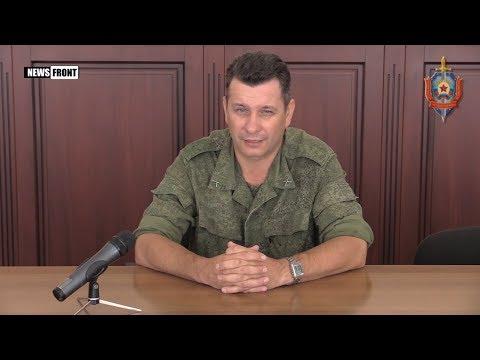 Украина грозит бойцам НМ ЛНР «ликвидацией» со стороны заброшенных убийц