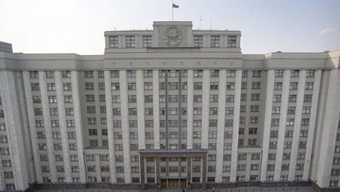 Дума отклонила проект об ограничении зарплат топ-менеджеров госкомпаний 15.06.2017