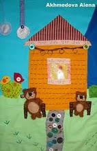 Детские коврики с аппликацией (развивалки и не только)