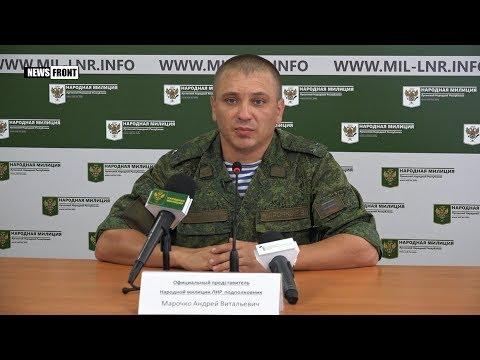 Армия Потрошенко выпустила по ЛНР 168 мин и гранат за сутки