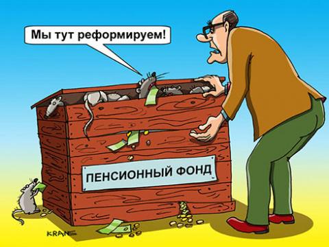 Валентин Катасонов. ГЕНОЦИД.…
