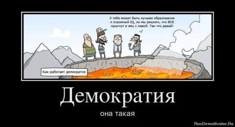 Россиян мало интересуют граж…
