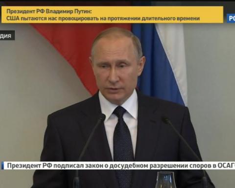 Путин: невозможно бесконечно терпеть хамство в отношении России