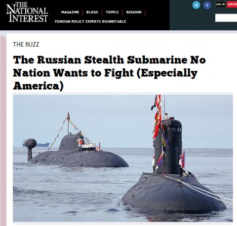 NI: Легендарная российская «…
