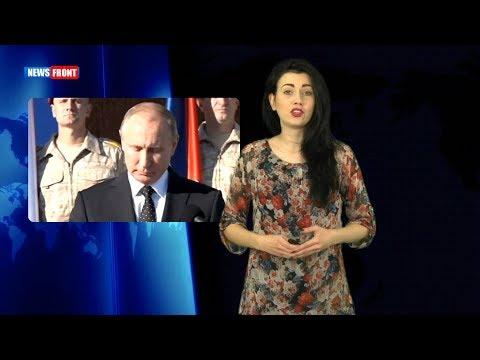 Главное от News Front 13.12.2017. Новости часа 13.00