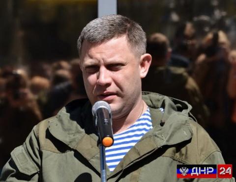 Захарченко почтил память пог…