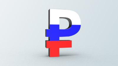 Рубль торгуется вблизи верхн…