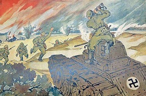 Батальон славы: мгновения Великой Отечественной