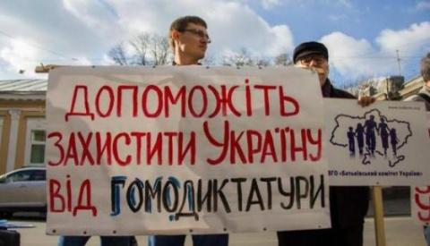«Наскакали»: 18 июня одна из станций киевского метро будет доступна только половым извращенцам