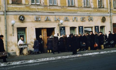 От Москвы до самых до окраин: 15 ностальгических фотографий разных лет из советских городов