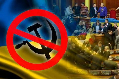 """""""Украинцам плевать на идеоло…"""