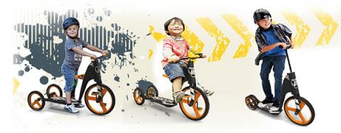 Между велосипедом и самокатом