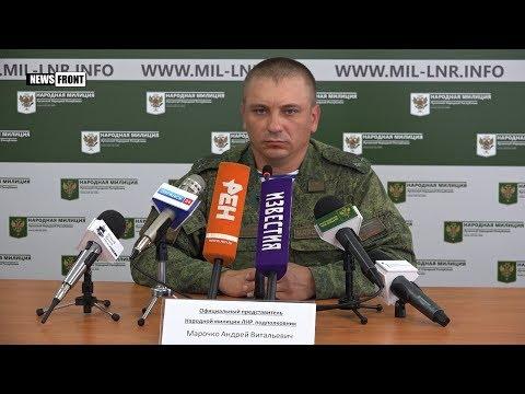 Марочко: принудительная отправка на службу в зону «АТО» ведет к алкоголизму и психическим расстройствам