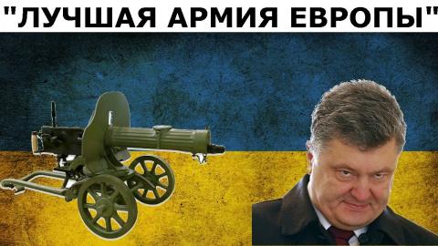 Литва поставляет Украине советское оружие