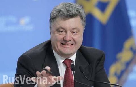 Главное достижение режима Порошенко — он всё еще существует
