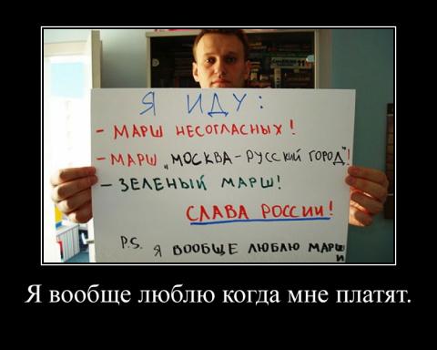 Навальный четверг насмешил Рунет