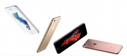 AliExpress снизила цену iPho…