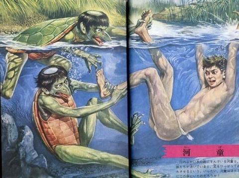 Жуткая японская детская книжка