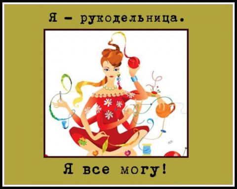 Девочки, картинка про нас))))