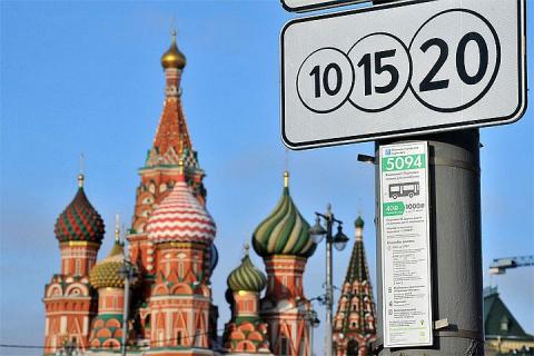 Жительницу Москвы оштрафовали на 320 тысяч рублей за неправильную парковку