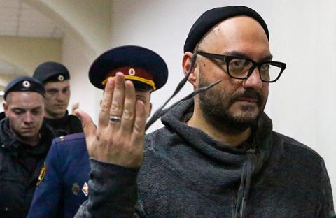 Адвокат: ущерб по делу Серебренникова вырос до 133 млн рублей