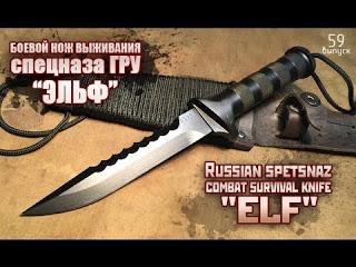 Боевой нож выживания спецназ…