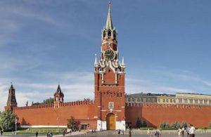 В Кремле отреагировали на оскорбительную публикацию Focus о президенте РФ