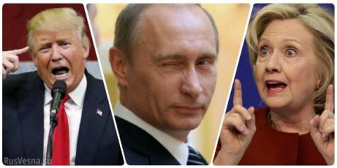 Клинтоноиды, полезные идиоты Кремля?