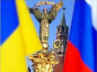 Украинским политикам законод…