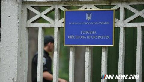 Военная прокуратура Украины вызвала на допрос двух заместителей Шойгу