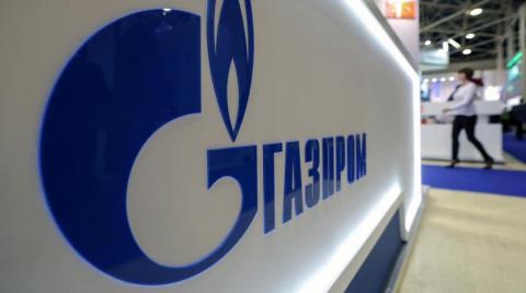 """""""Газпром"""" заставит Украину з…"""