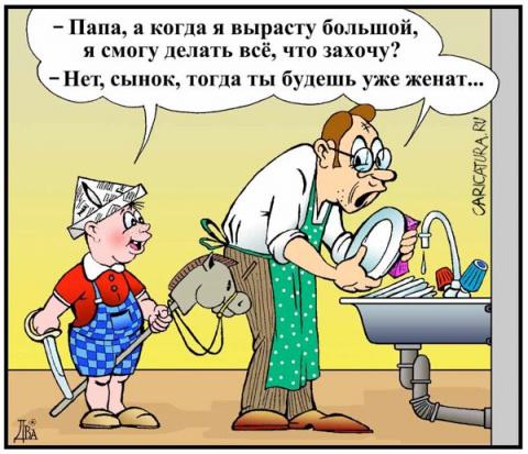 Моя БЕДА или странный случай.Юмористический ЛЯ-МИНОР(Владимир Чачанидзе)