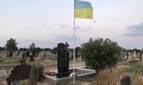 Могилами АТОшников усеяна вся Херсонская область — Журавко