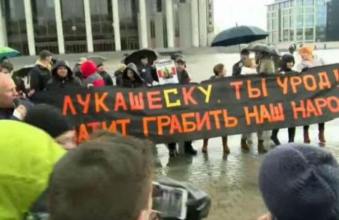 «Рассерженные белорусы» в Ми…