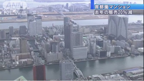 В Токио растет количество новой недвижимости