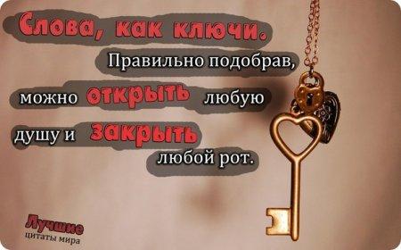 """""""Лучшие цитаты мира"""" (46 цит…"""